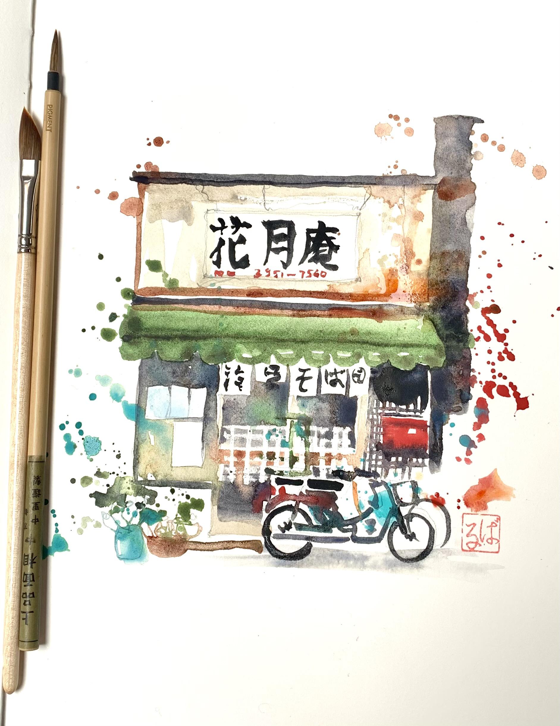 Tokyo Storefront 200